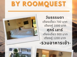 Baan The One Bang Saray By Roomquest