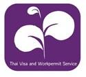 รับทำวีซ่า และ เวิร์คเพอร์มิท ใบอนุญาต ทำงานในไทย visa และ workpermit